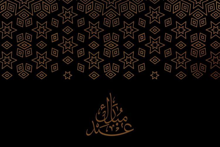 EID AL FITR 2021: UAE COVID LAWS