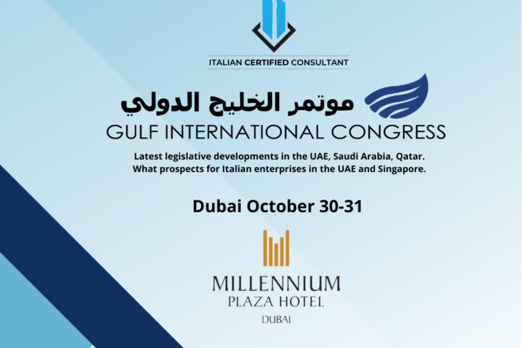 "Mohammed Al Dahbashi: ""An introspective look at Shareholder Agreements"" at the Gulf International Congress"